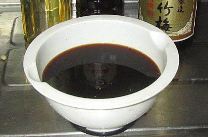 七五三ポン酢