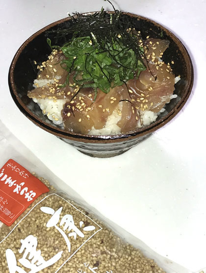 伊佐木のヅケ丼